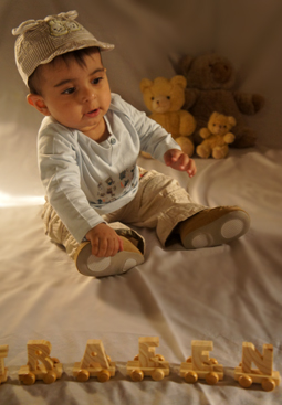 رایین هفت ماهه